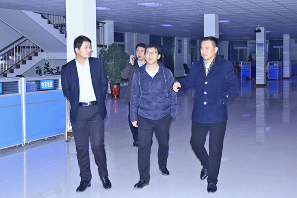 Warmly Welcome Leaders From Jining Municipal Economic and Information Technology Committee, Tsinghua University, and HUAWEI Company to Visit China Coal Group