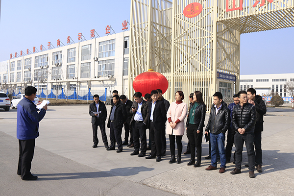 Shandong China Coal Group Held the Spring Festival Holiday Safety Meeting