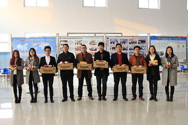 Lantern Festival Gifts For China Coal Group Employees