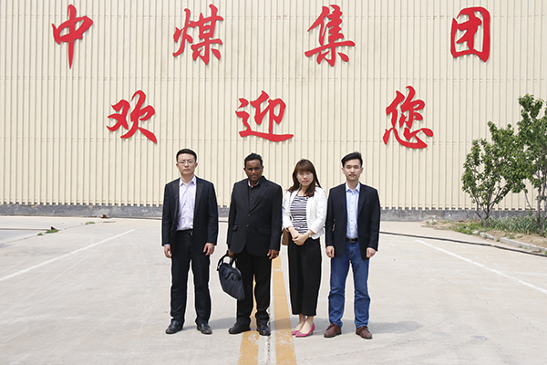 Welcome Sri Lanka Merchant to Visit China Coal Group for Procurement