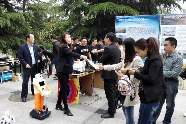 Intelligent Products from China Coal Group Exhibited on the China (Jining) 1st Industrial E-commerce Conference