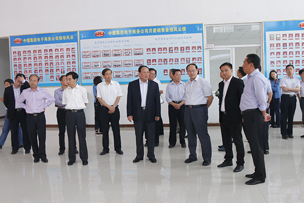 Warmly Welcome Leaders Jining Legal Affairs Office''s Leaders Come to China Coal Group
