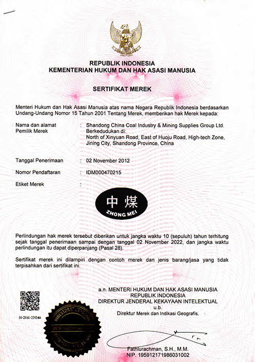 ''ZHONG MEI'' Trademark Successfully Registered In Indonesia