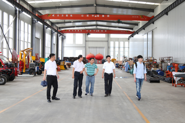 National Coal Mine Safety Experts Panel Visited Shangdong China Coal Group for Certification
