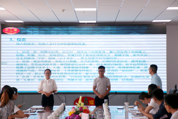 Business Etiquette Training Held by Jining Industrial And Information Commercial Vocational Training School