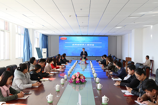 Excellent Reinstatement Staff Forum Held In China Coal Group