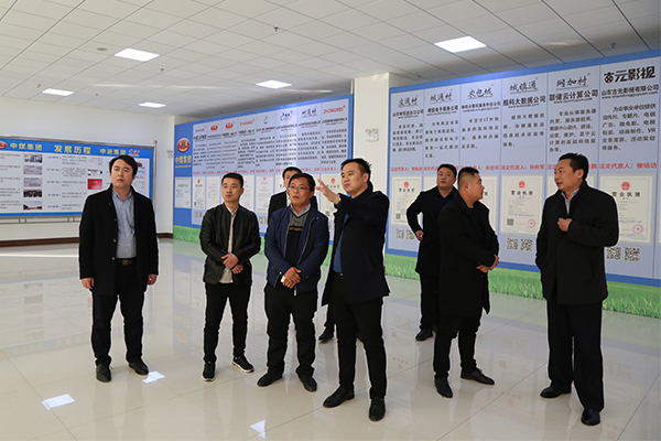 Xinjiang Yingjiisha Economic Commission Leaders Visited China Coal Group