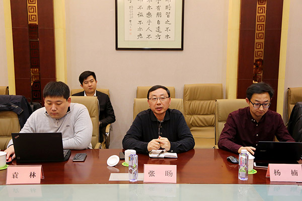 China Coal Group Participate In The Industrial Internet Development Forum