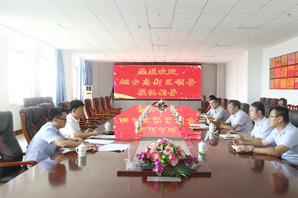 Warmly Welcome Yantai High-Tech Zone Leaders Visit China Coal Group To Carry Out Project Cooperation Negotiation