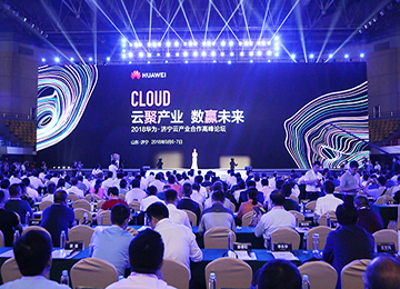China Coal Group Participate In The 2018 Huawei·Jining Cloud Industry Cooperation Summit Forum And Successfully Sign A Contract With Huawei Company