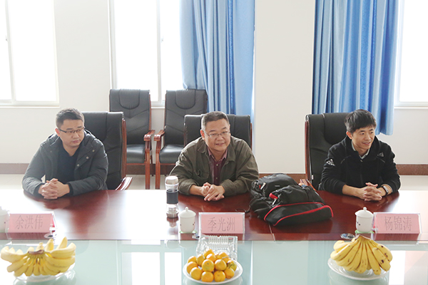 Warmly Welcome The National Coal Safety Expert Group To Visit China Coal Group For Review