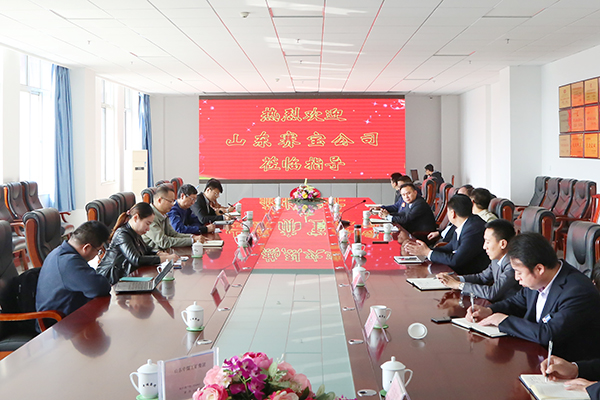 Warmly Welcome The Shandong Saibao Company Leaders To Visit China Coal Group