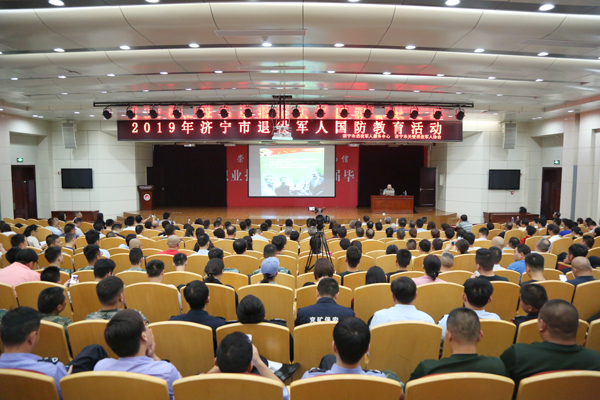 Jining Miit Business Vocational Training School Organization Retired Soldier Participate National Defense Education Theme Activity
