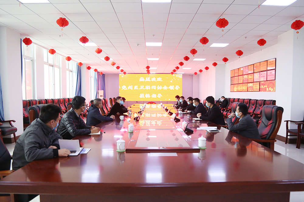 Warm Welcome Yanzhou Internet Society Leadership Come China Coal Group To Visit Inspection