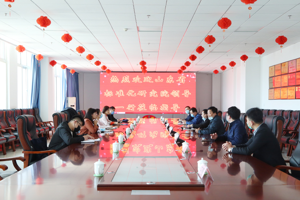 Warm Welcome Shandong Province Standardization Research Institute Leaders And His Party Visited China Coal Group
