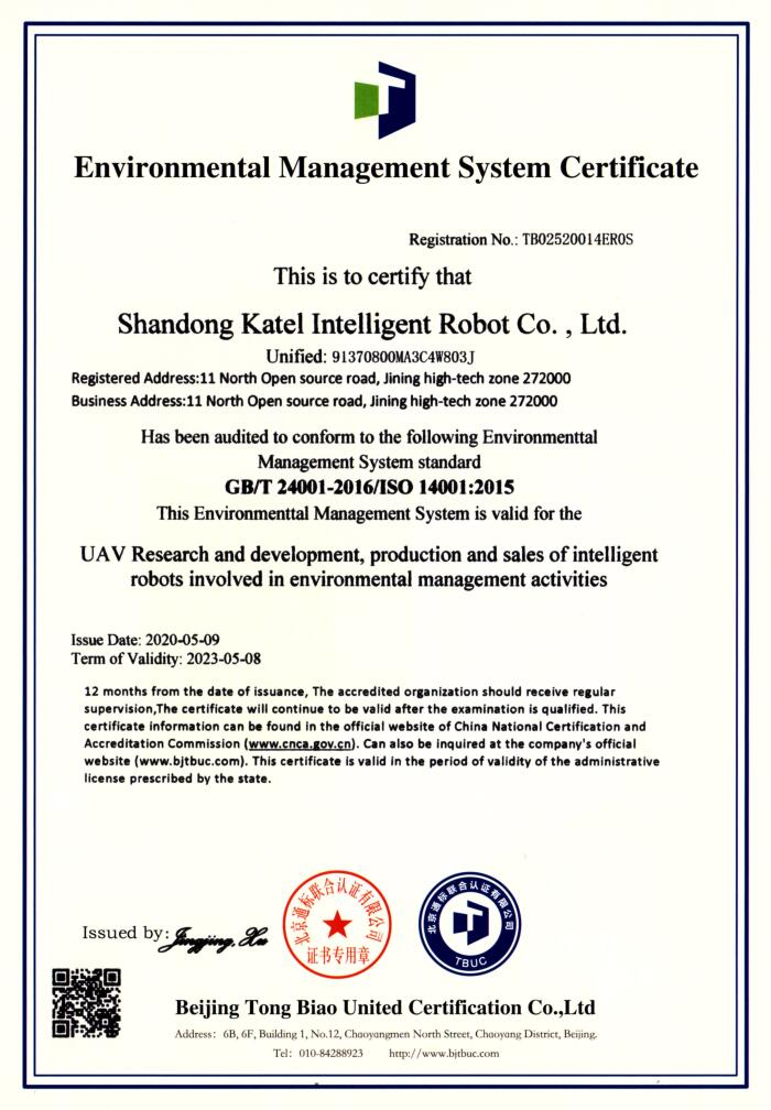 Warm Congratulations China Coal Group Under Kate Robotics Passed Iso14001 Environmental Management System Certification