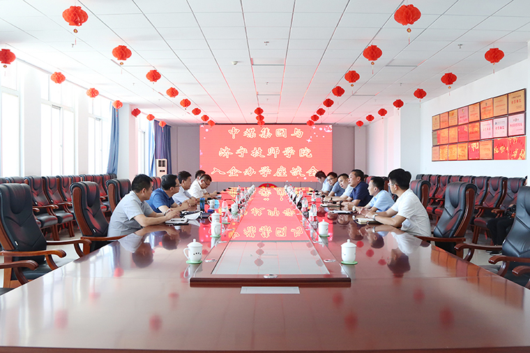 Warmly Welcome Jining Technician College Leaders To Visit China Coal Group For Inspection And Cooperation