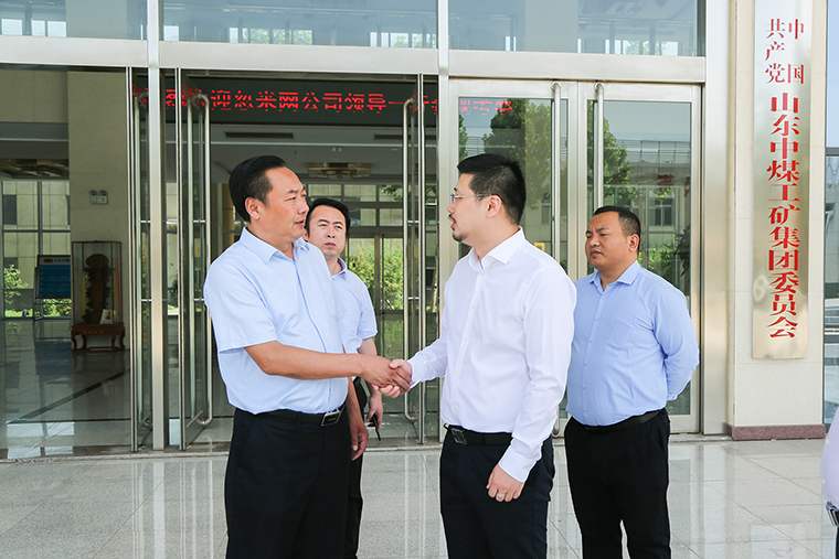 Warmly Welcome The Leader of Humi.com To Visit China Coal Group