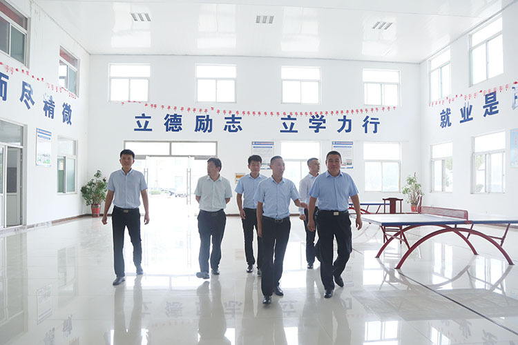 Warmly Welcome The Leaders Of Jining High-Tech Zone To Visit China Coal Group