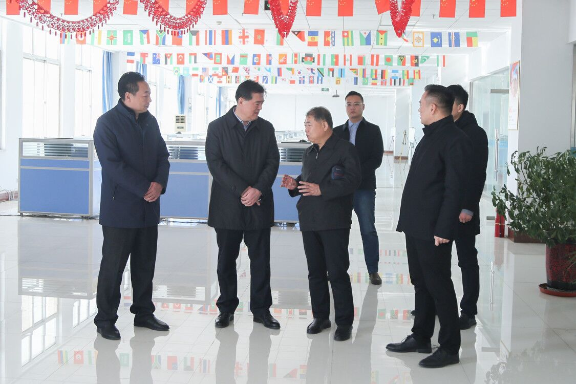 Warmly Welcome The Leaders Of Shandong Provincial Customs Committee To Visit China Coal Group
